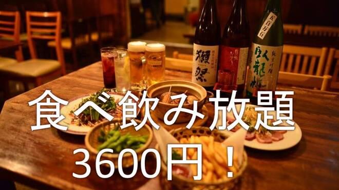 虎ノ門居酒屋 ふらっと - 料理写真:
