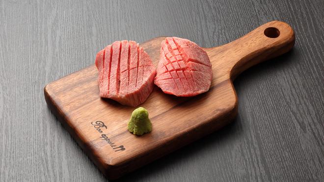 黒毛和牛焼肉ぜん池袋 - メイン写真: