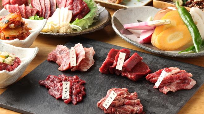 馬肉料理専門店 蹄 名古屋新栄本店 - 新栄町/馬肉料 …