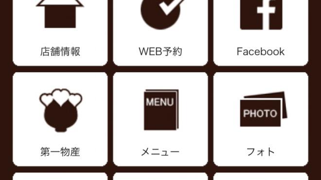 レストラン満奈多 - 料理写真: