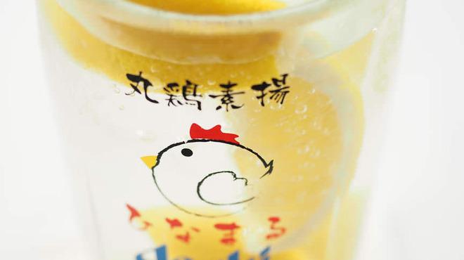 丸鶏素揚 ひなまる - ドリンク写真:ひなまるの『最強』レモンサワー