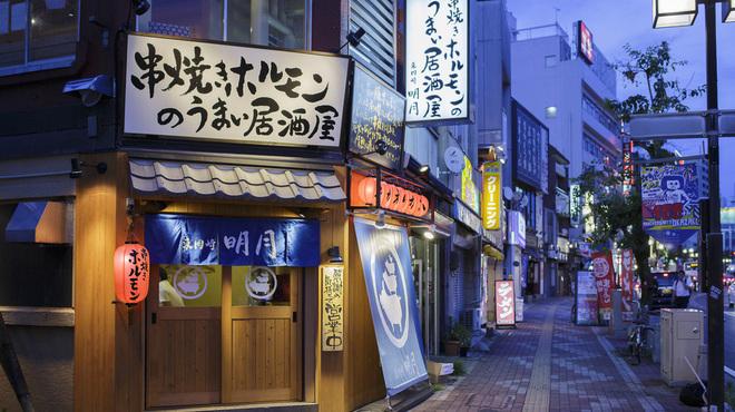 東岡崎 明月 - メイン写真:
