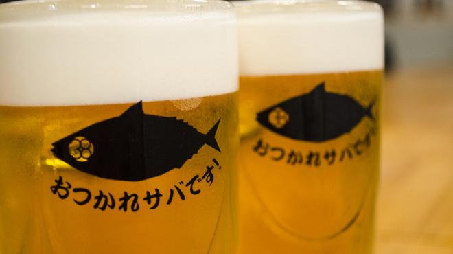 とろさば料理専門店 SABAR - ドリンク写真:乾杯の合図はもちろん…「お疲れサバです!」