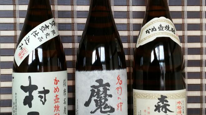 和たん酒みやび - ドリンク写真:プレミアム焼酎