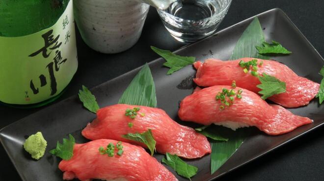 飛騨牛焼肉 創  - 料理写真: