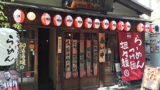 和浦酒場 弐 - メイン写真: