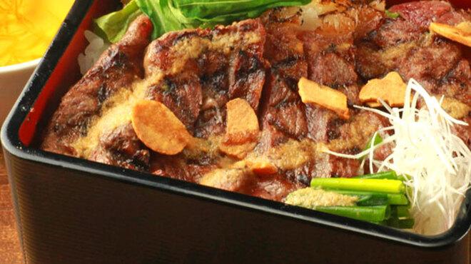 Teppan 我流 - 料理写真:黒毛和牛鉄板ステーキ重
