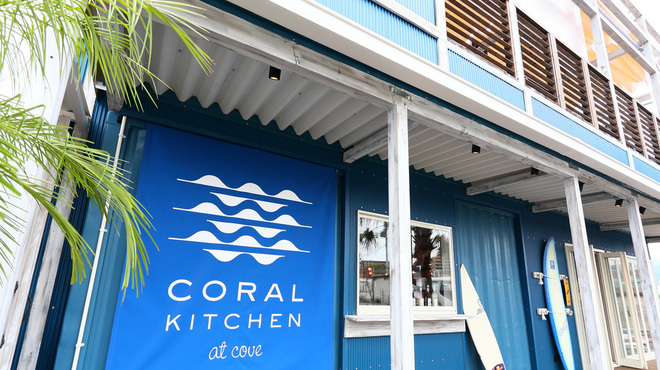 CORAL KITCHEN at cove - メイン写真:
