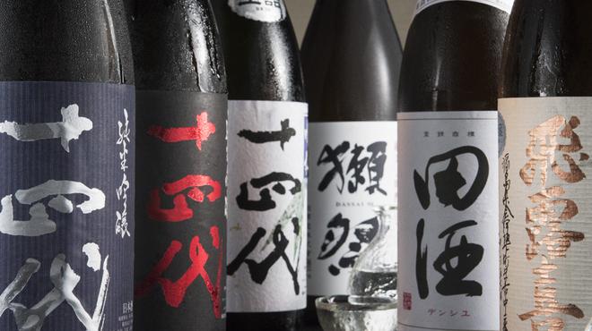 和風地酒居酒屋 蔵馬 - メイン写真: