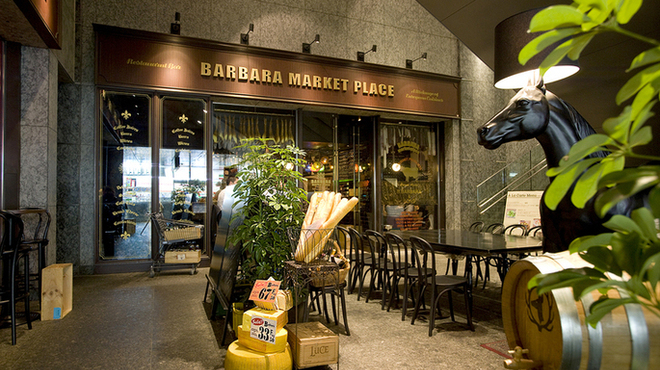BARBARA market place 151 - 外観写真: