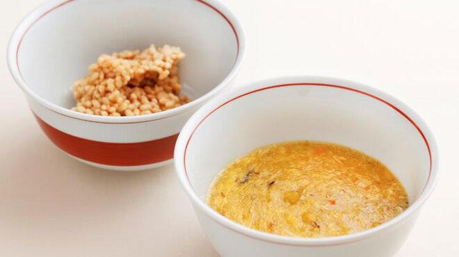 メゾン・ド・ユーロン - 料理写真:上海蟹のおこげ