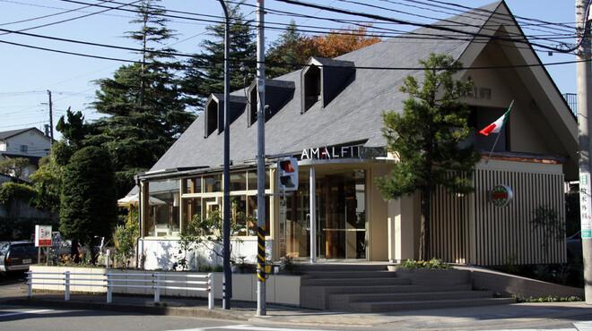 ガーデンレストラン アマルフィイ - 外観写真:店舗外観