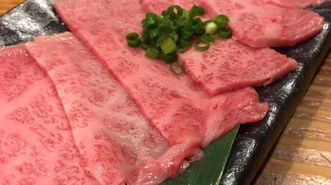 焼肉 ニクテンマ - 料理写真: