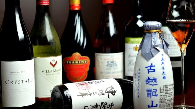 中国菜群青 - ドリンク写真: