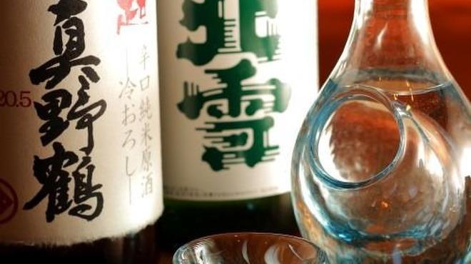 竹庭TOMORi - メイン写真: