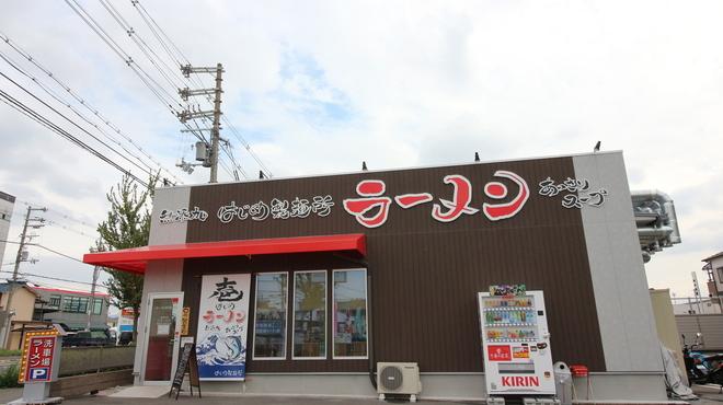 はじめ製麺所 壱 - メイン写真: