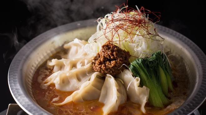 肉餃子専門店 THE GYO - 料理写真: