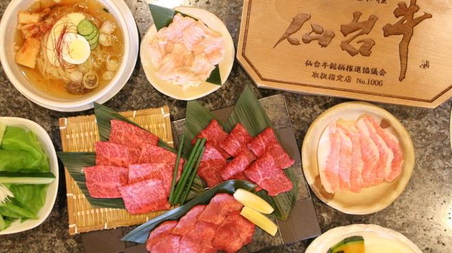 焼肉ハウス バリバリ - 料理写真: