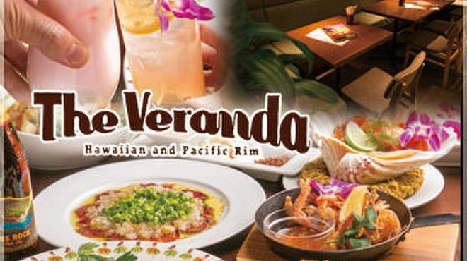 The Veranda - メイン写真: