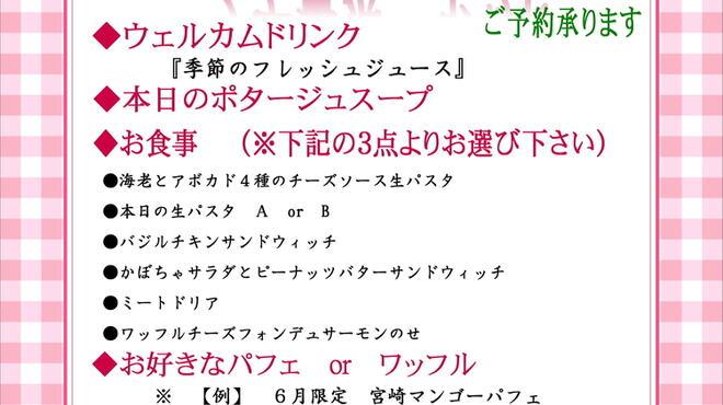 """フォーシーズンズカフェ - 料理写真:女子会プラン """"プチ贅沢セット"""""""