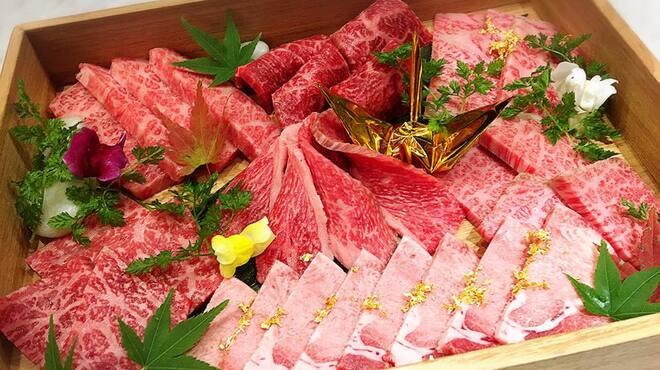 焼肉yamazon - メイン写真: