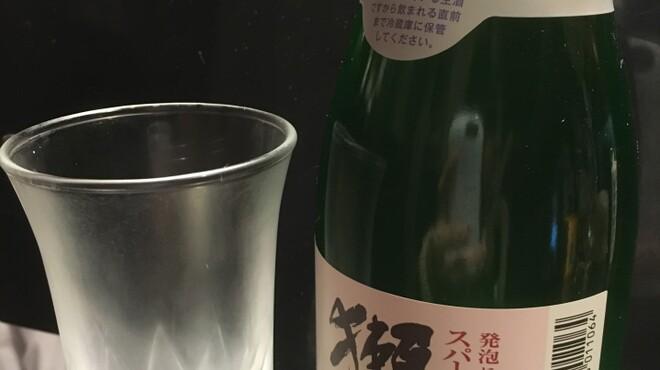 渋谷 桜丘 肉寿司 - ドリンク写真: