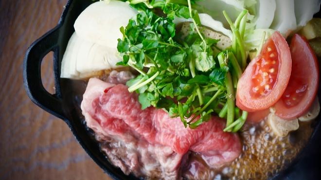 食幹 - メイン写真: