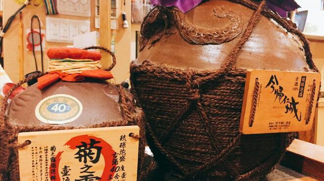 きりしま - メイン写真: