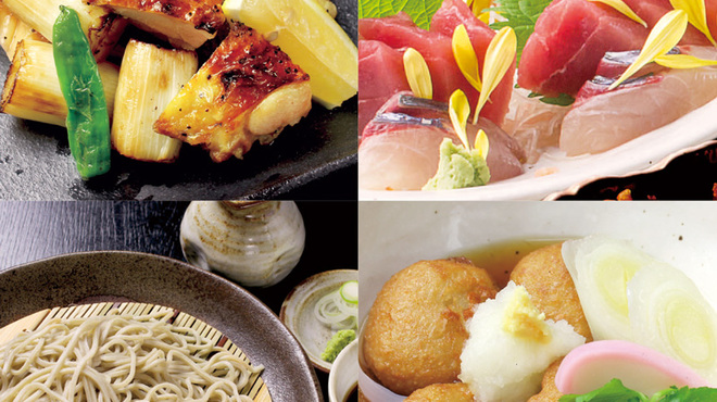 きやり - 料理写真: