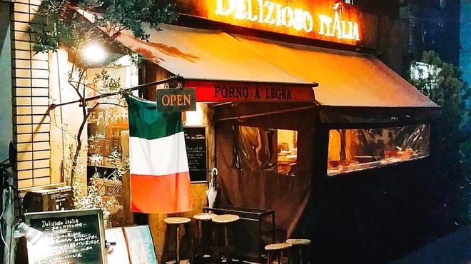 デリツィオーゾ イタリア - メイン写真: