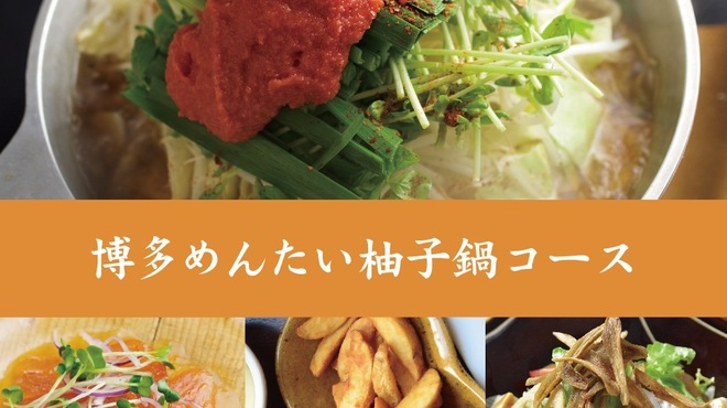 KICHIRI 渋谷 - 料理写真: