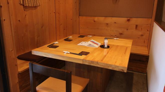 にしむら家 - メイン写真: