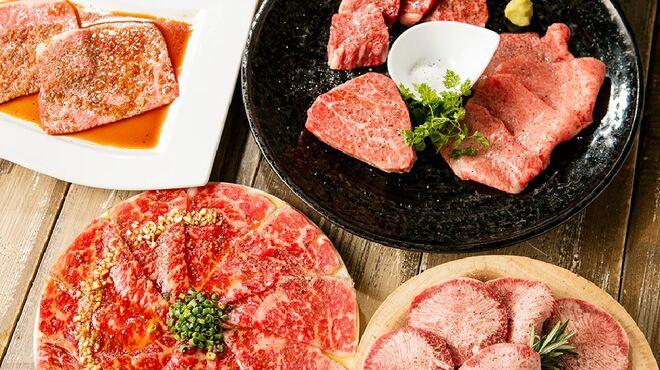 恵比寿焼肉 kintan - メイン写真: