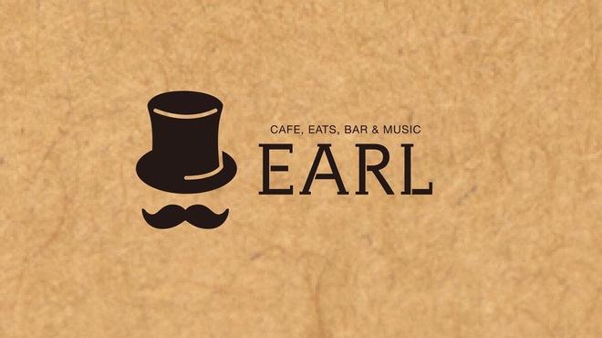 EARL - メイン写真: