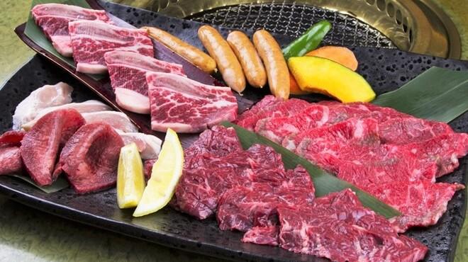 焼き肉 宝山 - 料理写真: