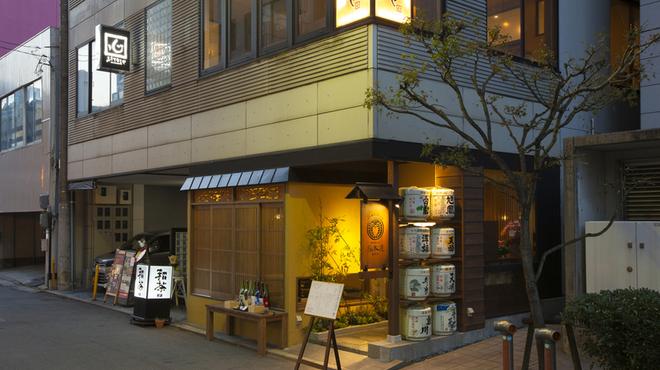 福本屋総本店 - メイン写真: