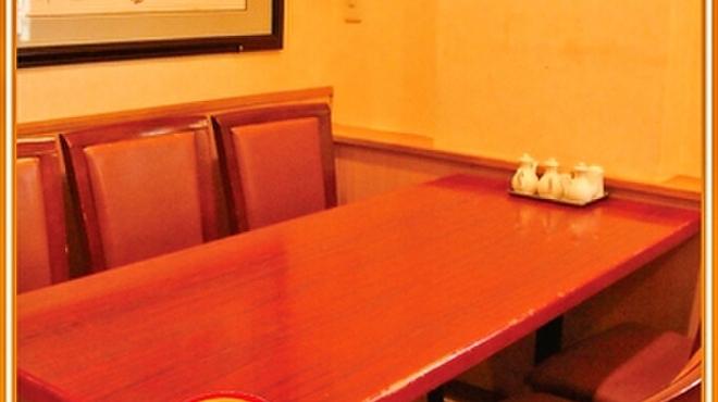 東海飯店 - メイン写真: