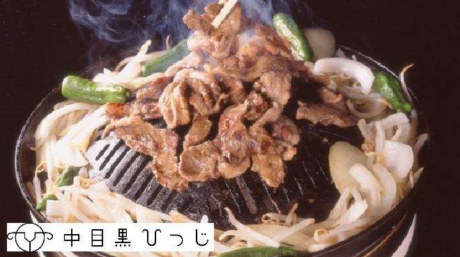 中目黒 ひつじ - メイン写真: