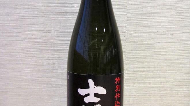 和饗 - ドリンク写真:「吉村」純米吟醸