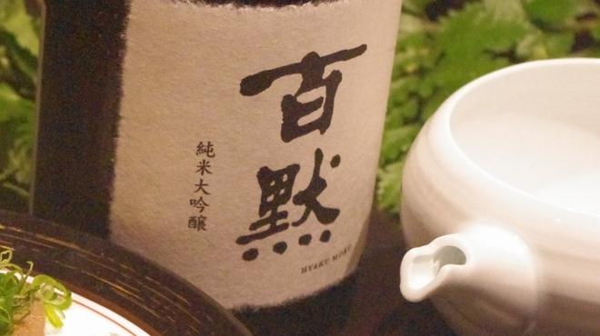 地鳥料理 万徳 別亭 安東 - メイン写真: