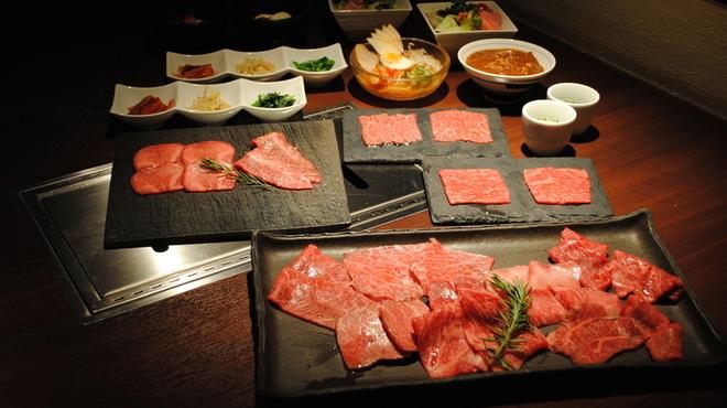 星遊山 - 料理写真:牛一頭食べ尽くしコース