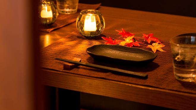 個室居酒屋 茶の庭 - メイン写真: