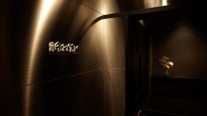 焼肉チャンピオン - 外観写真:シックな正面入り口。室内は完全個室のプライベート空間が広がる。