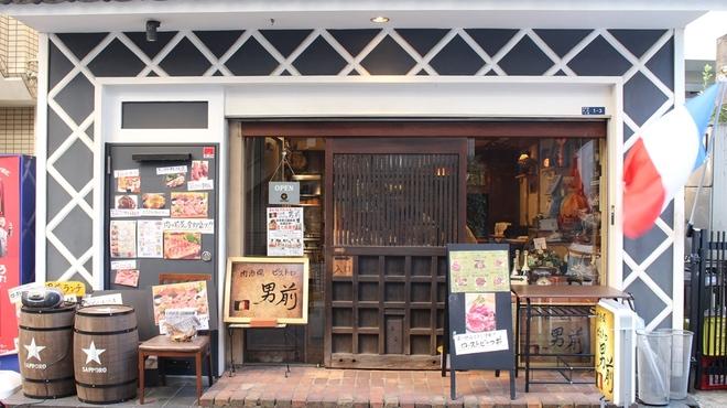肉酒場ビストロ男前 - 外観写真: