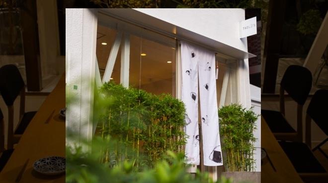 タオルーズ池尻食堂 - メイン写真: