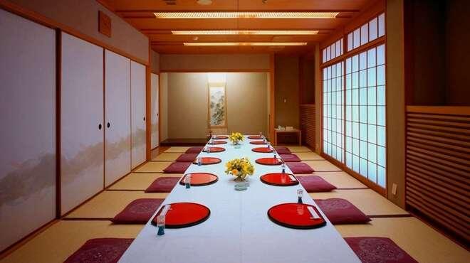 アピカルイン京都 - 内観写真:和 宴会場