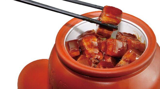 香港食市場 - メイン写真: