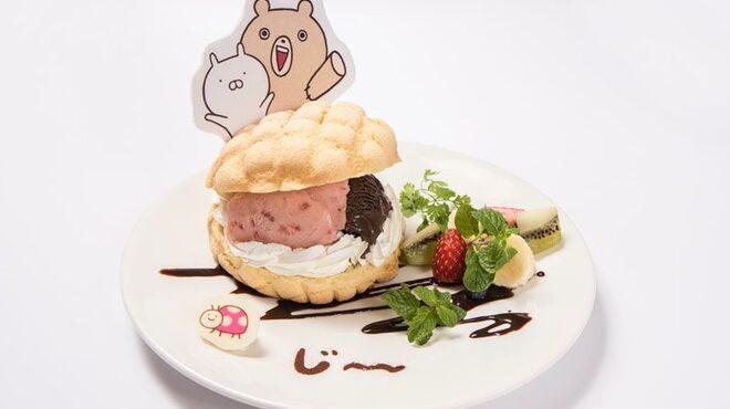 Hona Cafe - メイン写真: