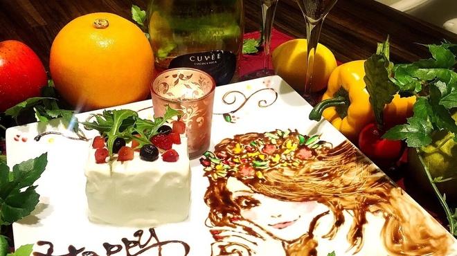 リセラ リナーシェ - 料理写真:記念日、誕生日
