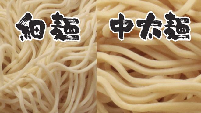 らーめん餃子 金虎 - メイン写真: